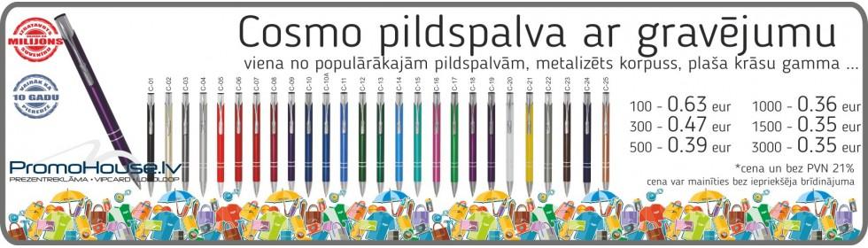 Pildspalva Cosmo