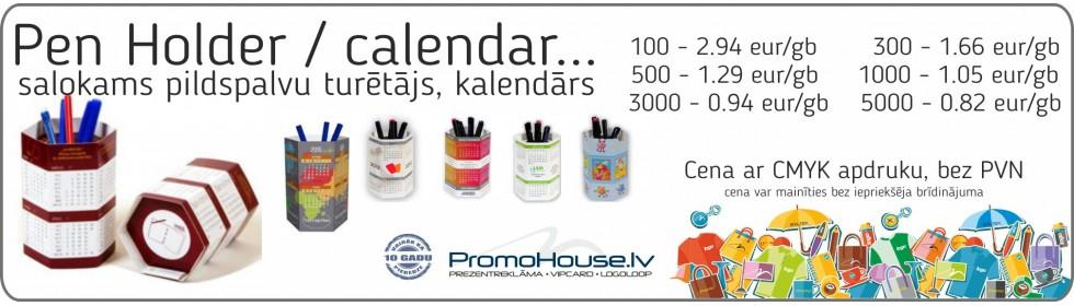Pildspalvu turētājs / kalendārs