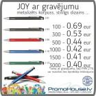 Pildspalva 126 Joy