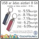 134 USB zibatmiņa 8Gb ar ādas aizdari