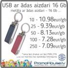 134 USB zibatmiņa 16 Gb ar ādas aizdari